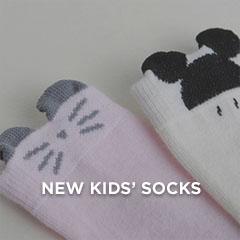 GG_K_LastMinute_Socks